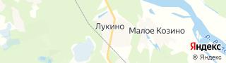 Центр занятости населения гор. Лукино, Россия со свежими вакансиями для поиска работы и резюме для подбора кадров работодателями