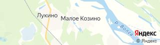 Центр занятости населения гор. Малое Козино, Россия со свежими вакансиями для поиска работы и резюме для подбора кадров работодателями