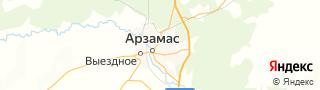 Каталог свежих вакансий города (региона) Арзамас