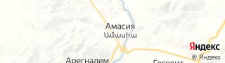 Свежие объявления вакансий г. Амасия на портале Электронного ЦЗН (Центра занятости населения) гор. Амасия, Армения