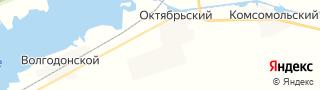 Каталог свежих вакансий города (региона) Октябрьский (Волгоградская область)