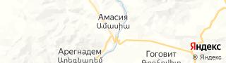 Центр занятости населения гор. Амасия, Армения со свежими вакансиями для поиска работы и резюме для подбора кадров работодателями