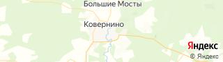 Центр занятости населения гор. Ковернино, Россия со свежими вакансиями для поиска работы и резюме для подбора кадров работодателями