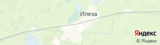 Центр занятости населения гор. Илеза, Россия со свежими вакансиями для поиска работы и резюме для подбора кадров работодателями