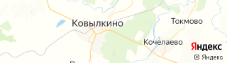 Центр занятости населения гор. Ковылкино, Россия со свежими вакансиями для поиска работы и резюме для подбора кадров работодателями