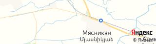 Свежие объявления вакансий г. Мясникян на портале Электронного ЦЗН (Центра занятости населения) гор. Мясникян, Армения