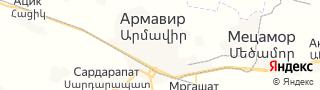 Каталог свежих вакансий города (региона) Армавир