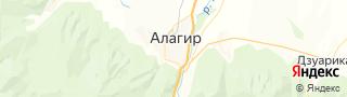 Центр занятости населения гор. Алагир, Россия со свежими вакансиями для поиска работы и резюме для подбора кадров работодателями