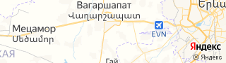 Свежие объявления вакансий г. Эчмиадзин на портале Электронного ЦЗН (Центра занятости населения) гор. Эчмиадзин, Армения