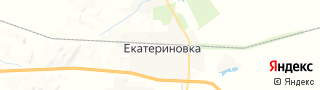 Каталог свежих вакансий города (региона) Екатериновка, Россия