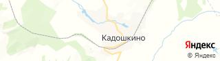 Центр занятости населения гор. Кадошкино, Россия со свежими вакансиями для поиска работы и резюме для подбора кадров работодателями