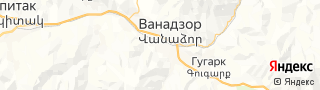 Свежие объявления вакансий г. Ванадзор на портале Электронного ЦЗН (Центра занятости населения) гор. Ванадзор, Армения