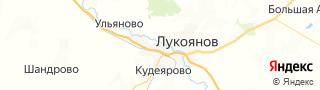 Центр занятости населения гор. Лукоянов, Россия со свежими вакансиями для поиска работы и резюме для подбора кадров работодателями