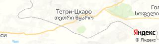 Свежие объявления вакансий г. Тетри-Цкаро на портале Электронного ЦЗН (Центра занятости населения) гор. Тетри-Цкаро, Грузия