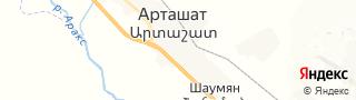 Свежие объявления вакансий г. Арташат на портале Электронного ЦЗН (Центра занятости населения) гор. Арташат, Армения