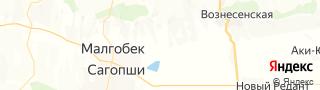 Центр занятости населения гор. Малгобек, Россия со свежими вакансиями для поиска работы и резюме для подбора кадров работодателями