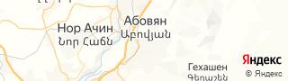 Центр занятости населения гор. Абовян, Армения со свежими вакансиями для поиска работы и резюме для подбора кадров работодателями
