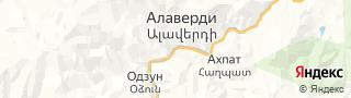 Свежие объявления вакансий г. Алаверди на портале Электронного ЦЗН (Центра занятости населения) гор. Алаверди, Армения