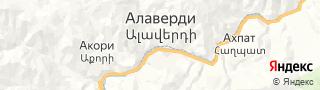 Центр занятости населения гор. Алаверди, Армения со свежими вакансиями для поиска работы и резюме для подбора кадров работодателями