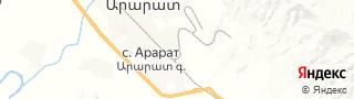 Свежие объявления вакансий г. Арарат на портале Электронного ЦЗН (Центра занятости населения) гор. Арарат, Армения