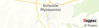 Центр занятости населения гор. Большое Мурашкино, Россия со свежими вакансиями для поиска работы и резюме для подбора кадров работодателями