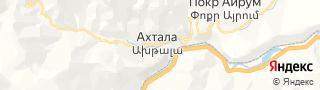 Свежие объявления вакансий г. Ахтала на портале Электронного ЦЗН (Центра занятости населения) гор. Ахтала, Армения