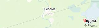 Центр занятости населения гор. Кизема, Россия со свежими вакансиями для поиска работы и резюме для подбора кадров работодателями