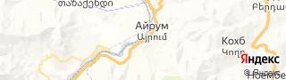 Центр занятости населения гор. Айрум, Армения со свежими вакансиями для поиска работы и резюме для подбора кадров работодателями