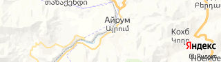 Свежие объявления вакансий г. Айрум на портале Электронного ЦЗН (Центра занятости населения) гор. Айрум, Армения
