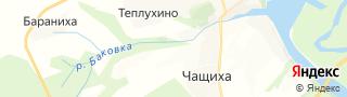 Центр занятости населения гор. Баковка, Россия со свежими вакансиями для поиска работы и резюме для подбора кадров работодателями