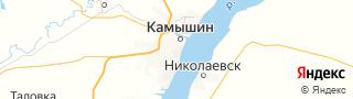Центр занятости населения гор. Камышин, Россия со свежими вакансиями для поиска работы и резюме для подбора кадров работодателями