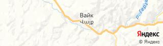 Свежие объявления вакансий г. Вайк на портале Электронного ЦЗН (Центра занятости населения) гор. Вайк, Армения