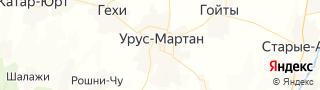 Центр занятости населения гор. Урус-Мартан, Россия со свежими вакансиями для поиска работы и резюме для подбора кадров работодателями