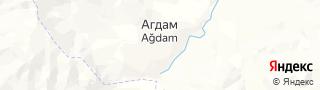 Свежие объявления вакансий г. Агдам на портале Электронного ЦЗН (Центра занятости населения) гор. Агдам, Азербайджан