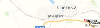 Центр занятости населения гор. Татищево, Россия со свежими вакансиями для поиска работы и резюме для подбора кадров работодателями