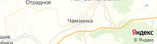 Центр занятости населения гор. Чамзинка, Россия со свежими вакансиями для поиска работы и резюме для подбора кадров работодателями