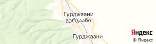 Свежие объявления вакансий г. Гурджаани на портале Электронного ЦЗН (Центра занятости населения) гор. Гурджаани, Грузия