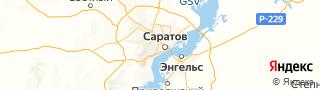 Каталог свежих вакансий города (региона) Саратов, Саратовская область, Россия