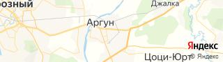 Центр занятости населения гор. Аргун, Россия со свежими вакансиями для поиска работы и резюме для подбора кадров работодателями