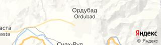Свежие объявления вакансий г. Ордубад на портале Электронного ЦЗН (Центра занятости населения) гор. Ордубад, Азербайджан