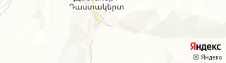 Свежие объявления вакансий г. Дастакерт на портале Электронного ЦЗН (Центра занятости населения) гор. Дастакерт, Армения