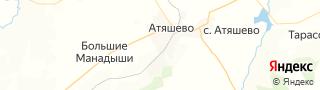 Каталог свежих вакансий города (региона) Атяшево
