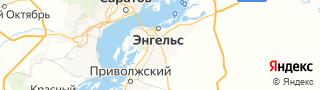 Каталог свежих вакансий города (региона) Энгельс, Саратовская область, Россия