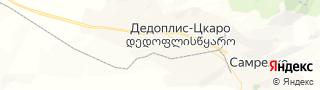 Свежие объявления вакансий г. Дедоплис-Цкаро на портале Электронного ЦЗН (Центра занятости населения) гор. Дедоплис-Цкаро, Грузия
