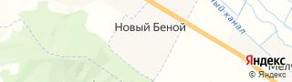 Центр занятости населения гор. Н. Беной, Россия со свежими вакансиями для поиска работы и резюме для подбора кадров работодателями