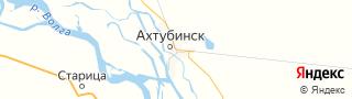 Центр занятости населения гор. Ахтубинск, Россия со свежими вакансиями для поиска работы и резюме для подбора кадров работодателями