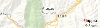Свежие объявления вакансий г. Агарак на портале Электронного ЦЗН (Центра занятости населения) гор. Агарак, Армения