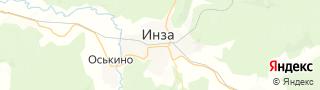 Центр занятости населения гор. Инза, Россия со свежими вакансиями для поиска работы и резюме для подбора кадров работодателями
