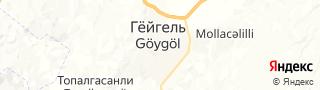 Свежие объявления вакансий г. Гёйгёль на портале Электронного ЦЗН (Центра занятости населения) гор. Гёйгёль, Азербайджан