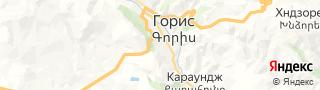 Свежие объявления вакансий г. Горис на портале Электронного ЦЗН (Центра занятости населения) гор. Горис, Армения